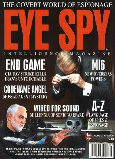 EYE SPY / GB Abo