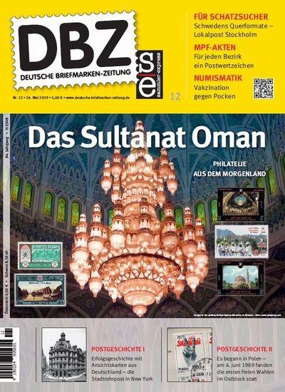 DBZ DEUTSCHE BRIEFMARKEN-ZEITUNG 12/2019