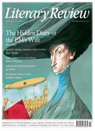 LITERARY REVIEW / GB Abo