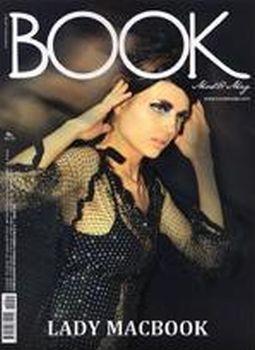 BOOK WOMAN / I Abo